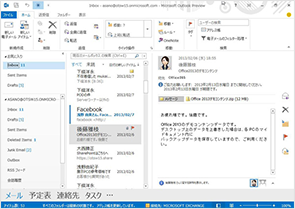 Outlook on the webのマルチデバイス対応